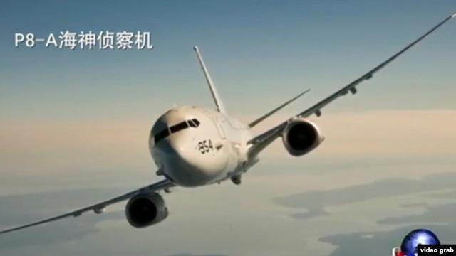 美國专家:中国无权警告美飞机
