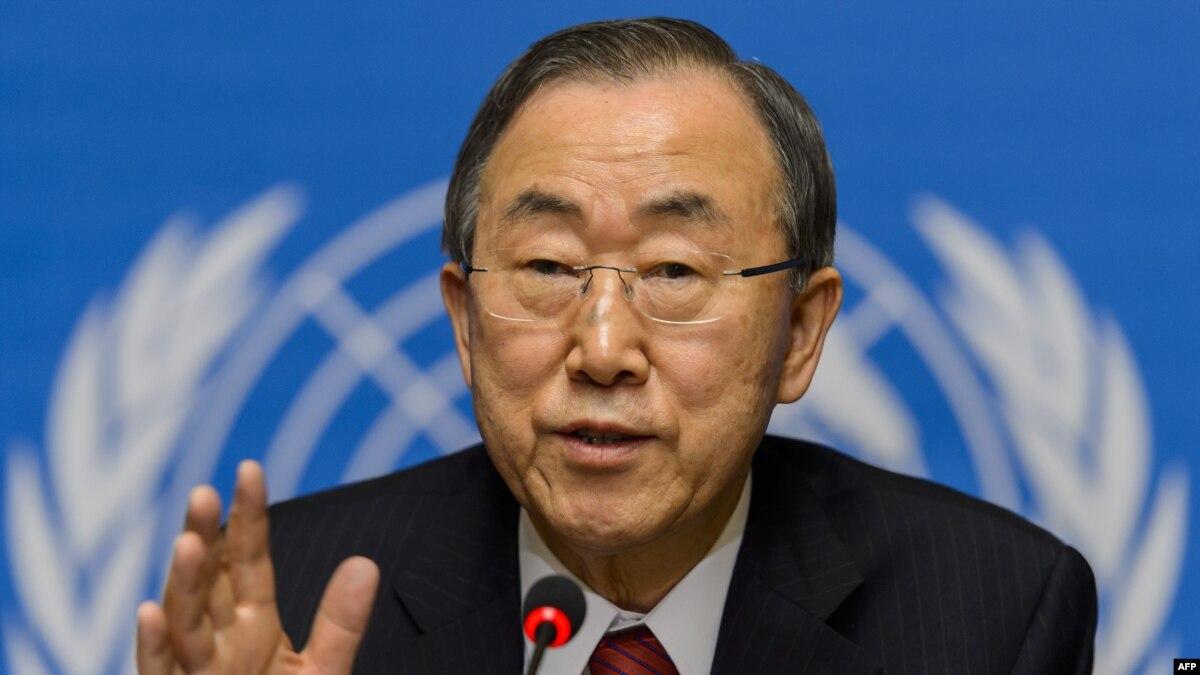 United Nations Secretary-General United Nations Ban ki moon photo