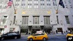 被中国安邦保险集团收购的纽约著名的华尔道夫酒店(资料照)