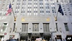 安邦集团2014年投资19.5亿美元购买的纽约华道夫酒店