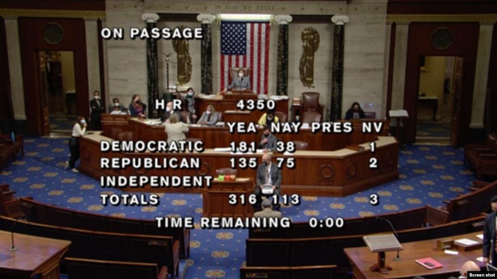 美国国会众议院周四(2021年9月23日)以316票赞成,113票反对通过《2022财政年度国防授权法》。(众议院院会视频截图)