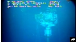 Stack monitoring image from BP video feed from Skandi ROV2 shows no oil leaking, 15 July 2010