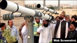 د پاکستان د مرکزي رويت هلال کمېټۍ مشري مفتي منيب الرحمان کوي.