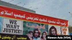 FATA Tribal Sit in Islamabad