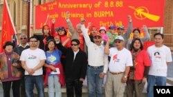 برما: جمہوریت نواز تحریک کی 24 ویں سالگرہ