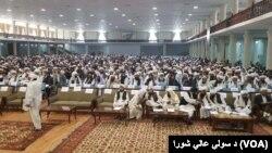 Golaha Culimada Afghanistan