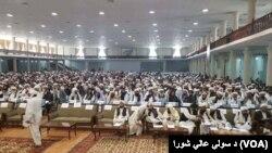 حدود دو هزار عالم دینی افغان نشستی را در شهر کابل برگزار کردند