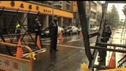 2012-05-20 美國之音視頻新聞: 馬英九已經宣誓連任