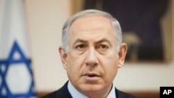 بنیامین نتانیاهو نخست وزیر اسرائیل - آرشیو
