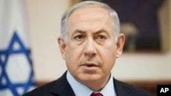 Benjamin Netanyahu, Premier ministre Israélien.