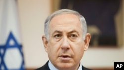 Le Premier ministre israélien Benjamin Netanyahu, le 26 juin 2016