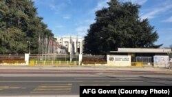 UN Geneva Afghanistan Conference