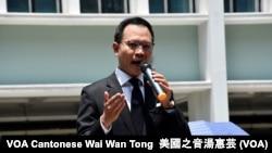 香港法律界立法會議員郭榮鏗表示,有3,000人參與黑衣靜默遊行,反映法律界捍衛法治及公義的決心很清楚。(攝影:美國之音湯惠芸)