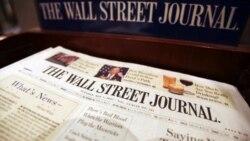 بازتاب رویدادهای ایران در روزنامه های آمریکا