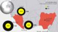 埃博拉死亡与病例: 世界卫生组织2014年8月11日更新