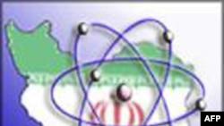 Иран подтвердил существование второго завода по обогащению урана