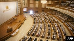 FILE - A general view of the Myanmar parliament in Naypyidaw