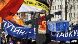 Участники акции изготовили чучело Владимира Путина