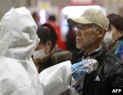 Yaponiya radiatsion ofat bilan yuzlashmoqda