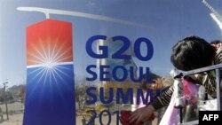 Идут последние приготовления к саммиту стран-членов «Большой двадцатки», который пройдет 11-12 ноября 2010 года в Сеуле. Южная Корея. 9 ноября 2010 года
