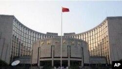 中國央行總部