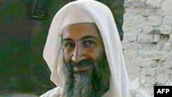 Усама бин Ладен