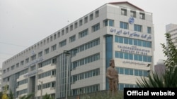 یکی از ساختمانهای شرکت مخابرات ایران