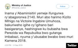 Itangazo rya ministeri y'ubutabera k'urubuga rwa twitter