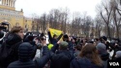 """Дмитрий Скурихин - активист """"Открытой России"""""""