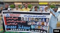 لاپتا افراد نے پیر کو کراچی میں احتجاج بھی کیا تھا۔