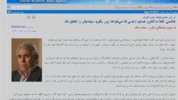 افزايش اختلافات در سينمای ايران