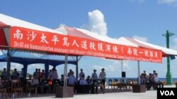 台湾南沙太平岛人道救援演练现场