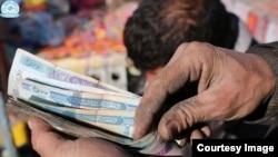 بانک مرکزی افغانستان، از طرز استعمال شهروندان افغان از بانکنوتها انتقاد کرد