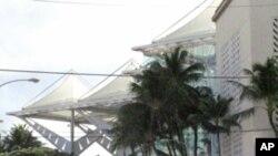 APEC在夏威夷会议中心召开