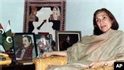 درگذشت نصرت بوتو رهبر سابق حزب مردم پاکستان