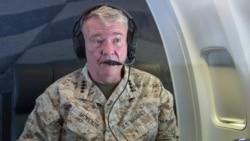 VOA Talks with Marine Gen. Frank McKenzie