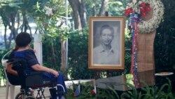 ဖိလစ္ပိုင္ သမၼတကေတာ္ေဟာင္း Imelda Marcos ကို ဖမ္း၀ရန္းထုတ္