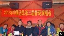 中國訪民租用北京一間歌廳舉辦第三屆訪民春晚 (博訊)