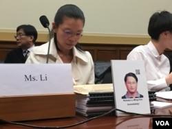 遭中国关押台湾人权活动人士李明哲之妻子李净瑜 (美国之音钟辰芳拍摄)