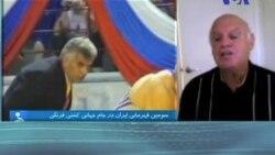 سومین قهرمانی کشتی فرنگی ایران در جام جهانی