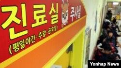 독감이 한국에서 유행 조짐을 보이는 가운데 10일 서울 용산구 소아아동병원 진료실 앞에서 어린이 환자와 보호자들이 긴 줄을 서 있다.