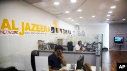 Suasana di kantor berita Al-Jazeera Network, Yerusalem, 8 Agustus 2017. (Foto: dok).