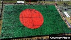 Bangladesh Largest Flag