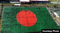 Bangladesh Largest Flag