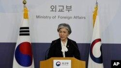 کانگ کیونگ-وا وزیر امور خارجه کره جنوبی - آرشیو