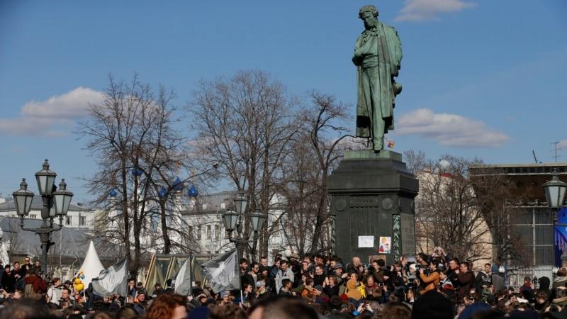 Ribuan Warga Rusia Protes Korupsi di Seluruh Negara itu