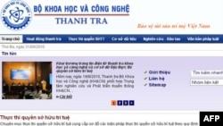 USAID hỗ trợ trang web về thực thi quyền sở hữu trí tuệ ở Việt Nam
