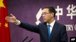 中國商務部發言人高峰2018年3月29日主持記者會(美聯社)
