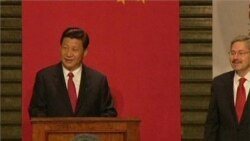 Related video of China's Vice President Xi Jinping during visit to Iowa