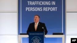 美国国务卿蓬佩奥在发表2018年度贩运人口报告的活动上发表讲话(2018年6月28日)